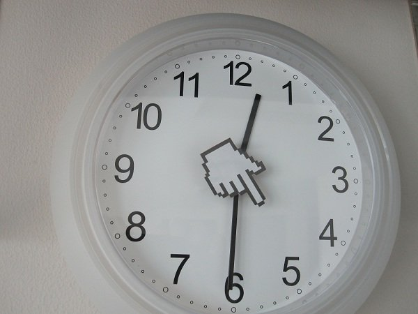 Small Kitchen Wall Clock
