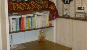 Desk2a