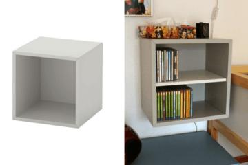 EKET CD rack: How to add a shelf to the cube