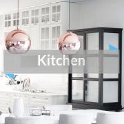 IKEA Hackers Kitchen category