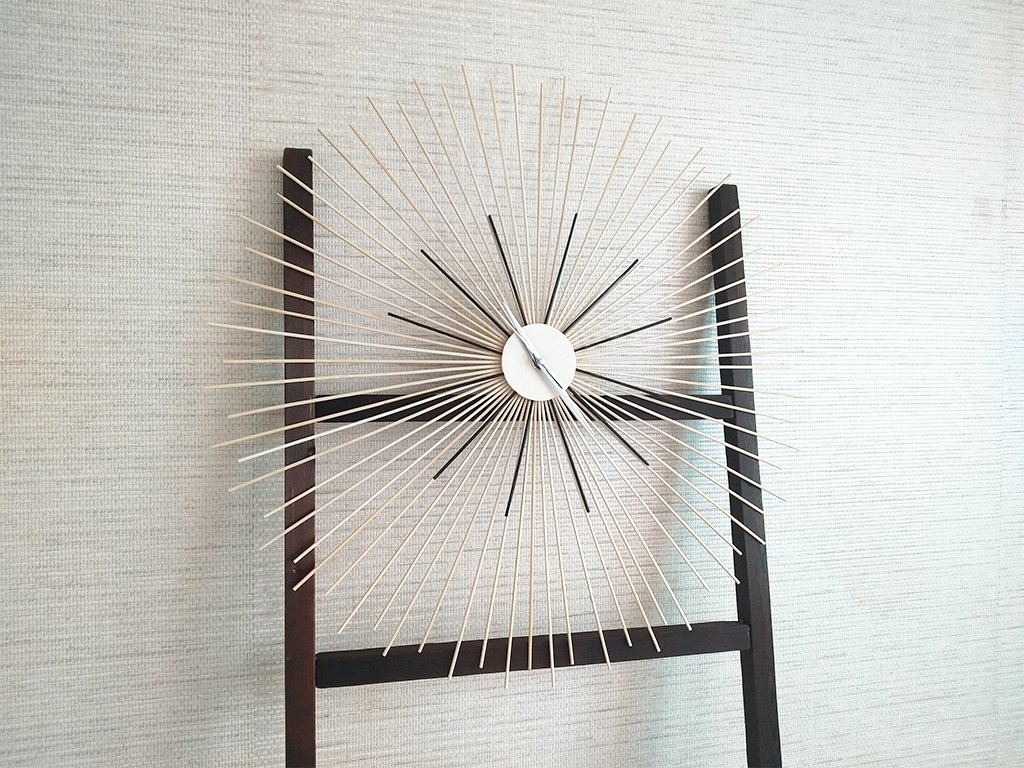 DIY sunburst wall clock