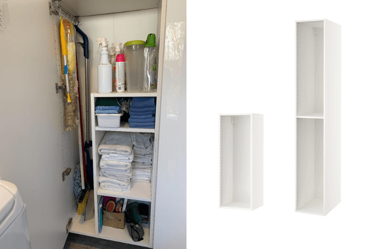 sektion utility cabinet