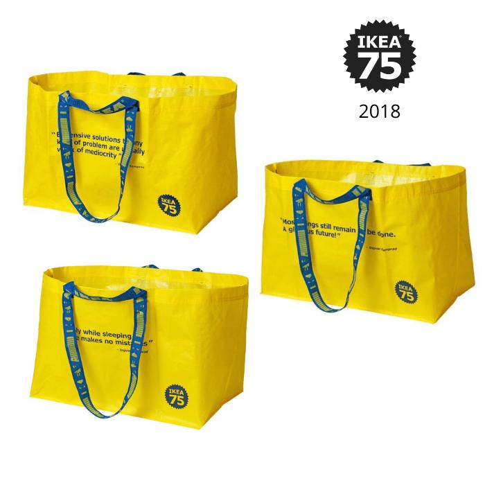 75th anniversary bags