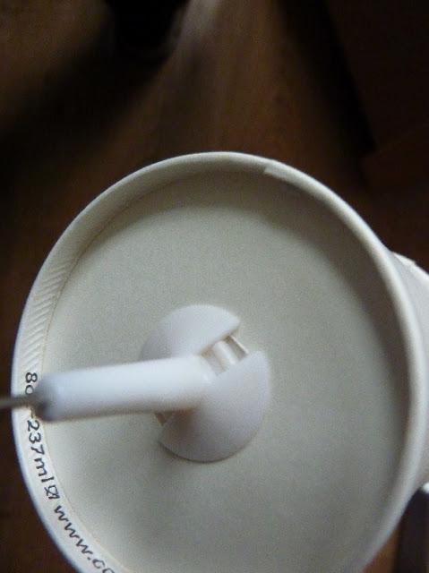MASKROS paper cup lamp shade
